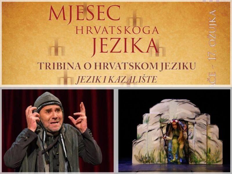 Mjesec hrvatskog jezika: Tribina o hrvatskom jeziku