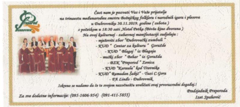 Smotra Bošnjačkog Folklora