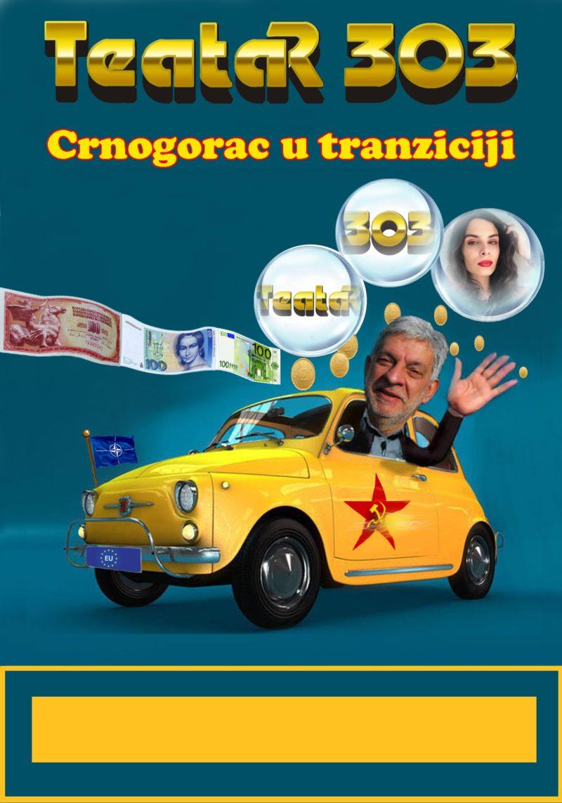"""""""CRNOGORAC  U  TRANZICIJI"""""""