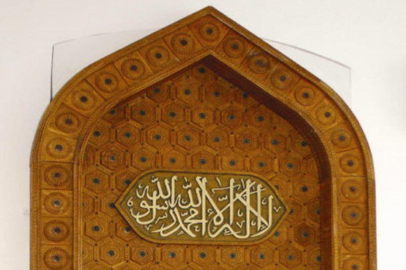 Die islamische Gemeinde von Dubrovnik