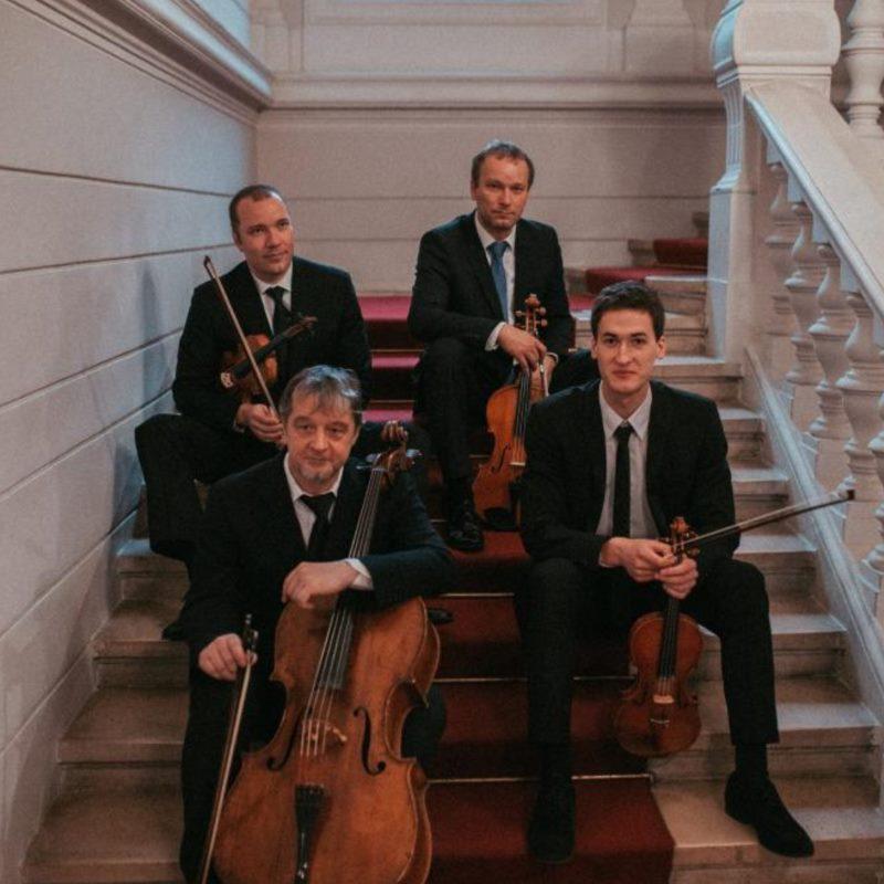 Concert - Zagreb Quartet | Ana Vidović, guitar
