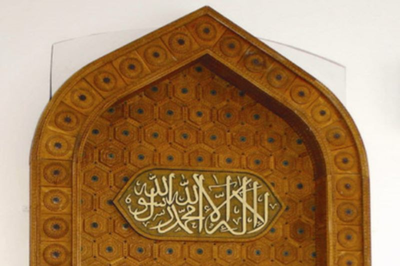 Le Majlis- Communauté musulmane de Dubrovnik