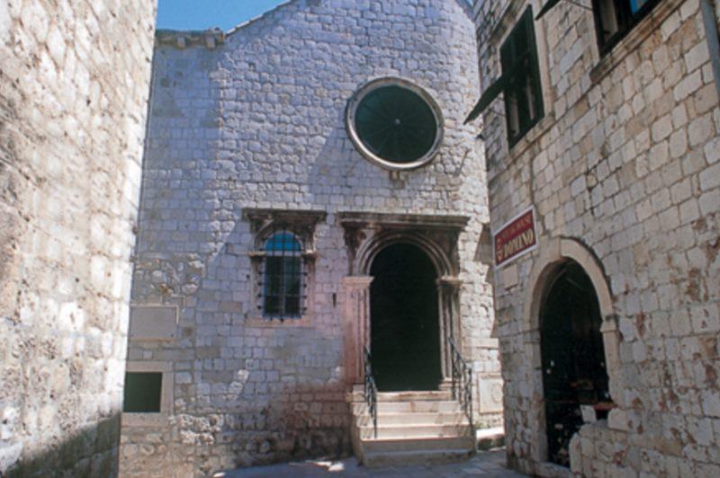 Церковь Домино